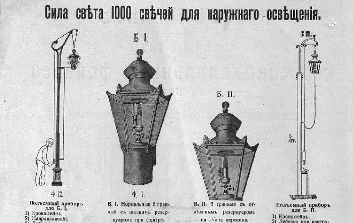 Освещение в Новгороде