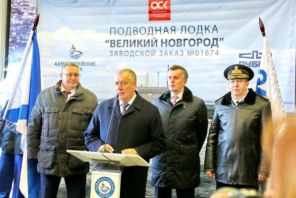 """Спуск на воду подлодки """"Великий Новгород"""""""