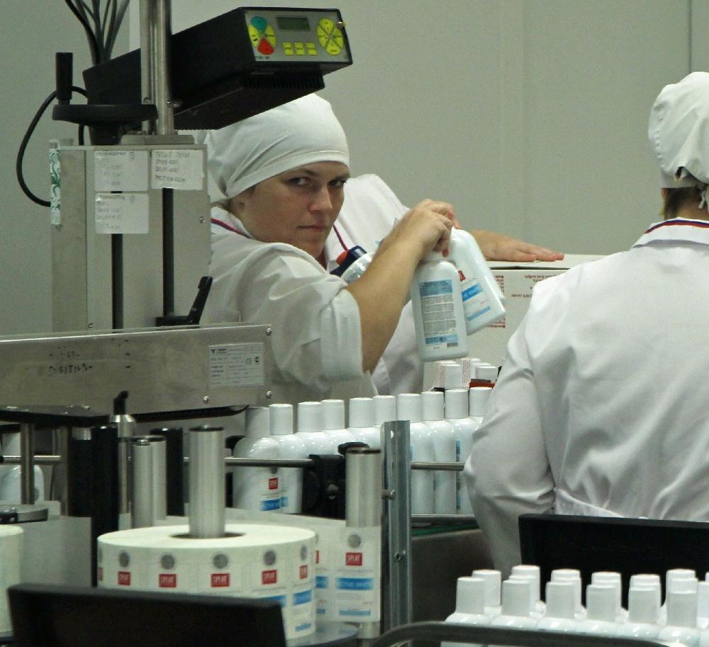 «Organic Pharmaceuticals»
