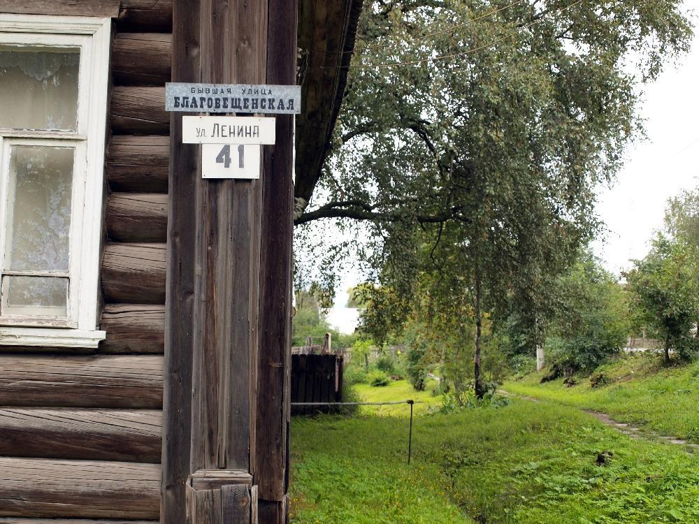 Белозерские улицы хранят по два названия