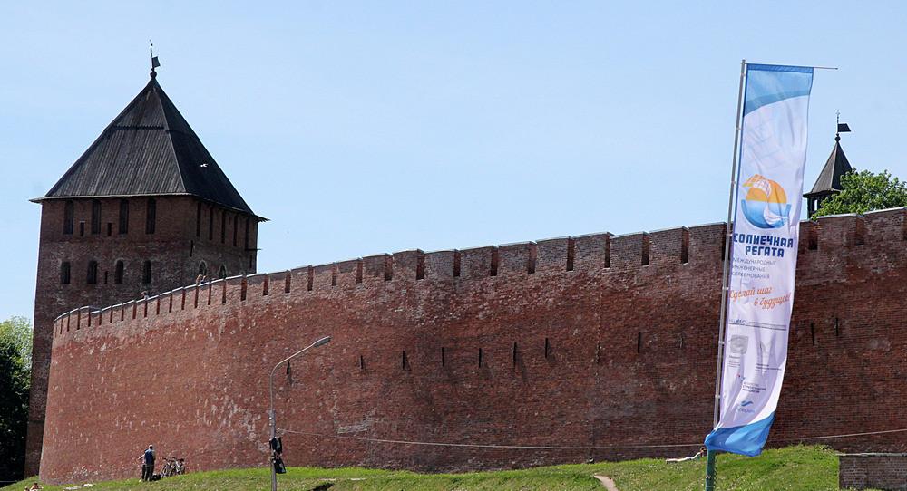Великий Новгород Солнечная регата 2018
