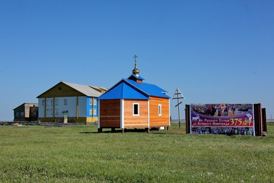 Русское Устье