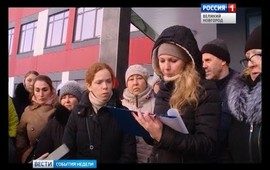 "Embedded thumbnail for События недели от ""Славии"". 4 февраля 2018 г."