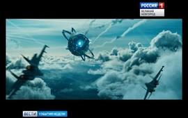 "Embedded thumbnail for События недели от ""Славии"". 29 января 2017 г."