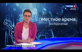 "Embedded thumbnail for Вести за неделю от ""Славии"". 11 июля 2021 г."