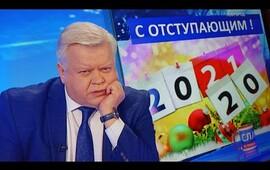 "Embedded thumbnail for События недели от ""Славии"". 27 декабря 2020 г"