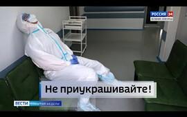 "Embedded thumbnail for События недели от ""Славии"". 22 ноября 2020 г"