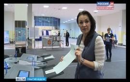 "Embedded thumbnail for События недели от ""Славии"". 19 марта 2018 г."