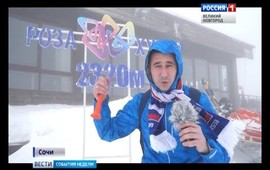 "Embedded thumbnail for События недели от ""Славии"". 25 марта 2018 г."