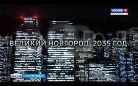"Embedded thumbnail for События недели от ""Славии"". 16 декабря 2018 г."