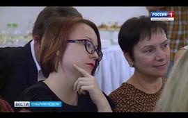 "Embedded thumbnail for События недели от ""Славии"". 16 сентября 2018 г."