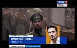 "Embedded thumbnail for События недели от ""Славии"". 13 ноября 2016 г."