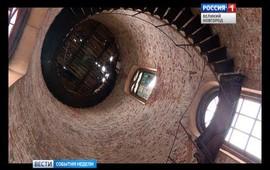 "Embedded thumbnail for События недели от ""Славии"". 28 мая 2017 г."