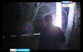 "Embedded thumbnail for События недели от ""Славии"". 15 января 2017 г."