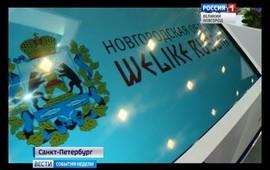"Embedded thumbnail for События недели от ""Славии"". 4 июня 2017 г."