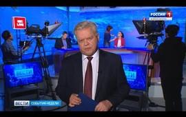 """Embedded thumbnail for События недели от """"Славии"""". 20 октября 2019 г."""