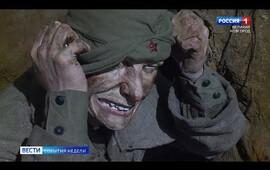 "Embedded thumbnail for События недели от ""Славии"". 21 февраля 2021 г"