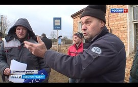 "Embedded thumbnail for События недели от ""Славии"". 22  декабря 2019 г."