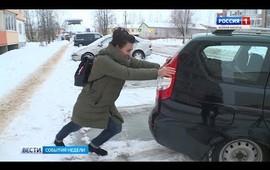 "Embedded thumbnail for События недели от ""Славии"". 10 февраля 2019 г."