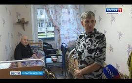 "Embedded thumbnail for События недели от ""Славии"". 24 ноября 2019 г."