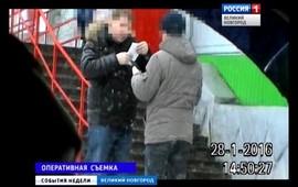 "Embedded thumbnail for События недели от ""Славии"". 7 февраля 2016 г."