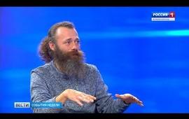 "Embedded thumbnail for События недели от ""Славии"". 11 ноября 2018 г."