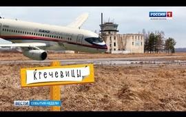 "Embedded thumbnail for События недели от ""Славии"". 18 ноября 2018 г."