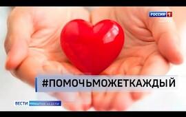 "Embedded thumbnail for События недели от ""Славии"". 20 декабря 2020 г"