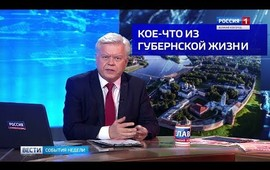 "Embedded thumbnail for События недели от ""Славии"". 4 ноября 2018 г."