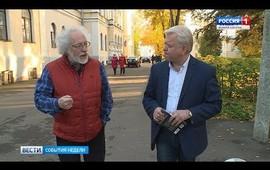 """Embedded thumbnail for События недели от """"Славии"""". 14 октября 2018 г."""