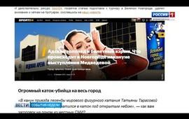 "Embedded thumbnail for События недели от ""Славии"". 24 февраля 2019 г."