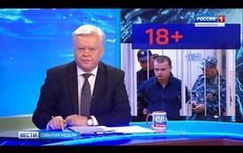 "Embedded thumbnail for События недели от ""Славии"". 25 ноября 2018 г."