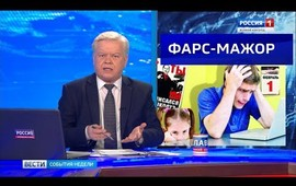 "Embedded thumbnail for События недели от ""Славии"". 3 февраля 2019 г."
