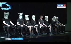 "Embedded thumbnail for События недели от ""Славии"". 17 ноября 2019 г."