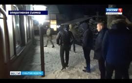 "Embedded thumbnail for События недели от ""Славии"". 2 декабря 2018 г."