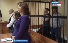 "Embedded thumbnail for ""Вести-Великий Новгород"": наш выбор: Приговор по ""дорожному делу"""
