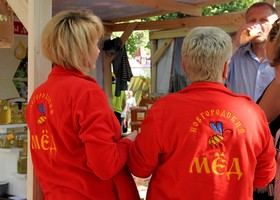 Великий Новгород. Фестиваль меда