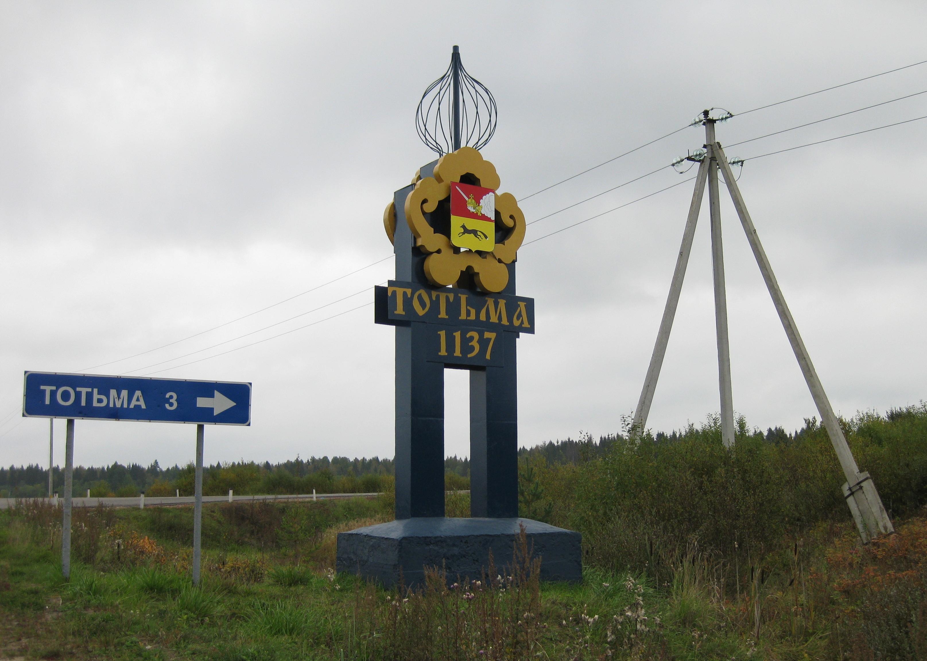 Памятник с ангелом Тотьма памятник на могилу Тайшет