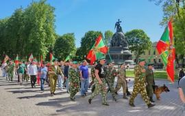 Великий Новгород, День пограничника