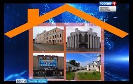 """Embedded thumbnail for События недели от """"Славии"""". 8 октября 2017 г."""