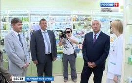 """Embedded thumbnail for """"Вести-Великий Новгород"""": наш выбор. Губернатор в аптеке"""