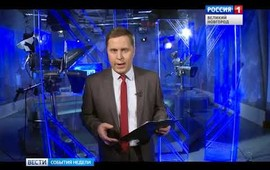 "Embedded thumbnail for События недели от ""Славии"". 17 сентября 2017 г."