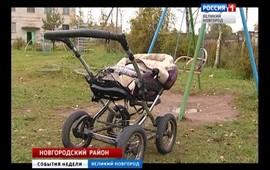 """Embedded thumbnail for События недели от """"Славии"""". 2 октября 2016 г."""