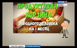 "Embedded thumbnail for События недели от ""Славии"". 28 февраля 2016 г."