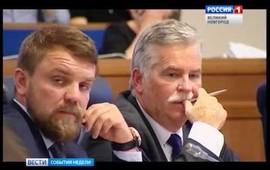 "Embedded thumbnail for События недели от ""Славии"". 26 ноября 2017 г."