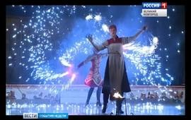 "Embedded thumbnail for События недели от ""Славии"". 20 мая 2018 г."