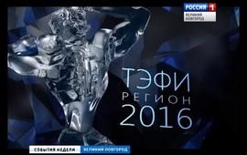 """Embedded thumbnail for События недели от """"Славии"""". 23 октября 2016 г."""