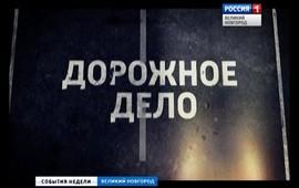 "Embedded thumbnail for События недели от ""Славии"". 20 марта 2016 г."