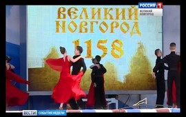 "Embedded thumbnail for События недели от ""Славии"". 11 июня 2017 г."