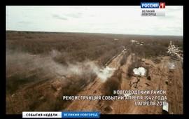 "Embedded thumbnail for События недели от ""Славии"". 10 апреля 2016 г."